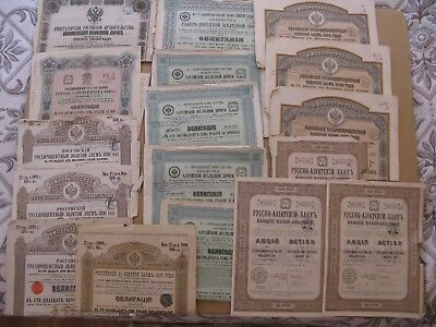 Collection of 17 Russian bonds: Gold Loans Railroads City loans Banks from 1869