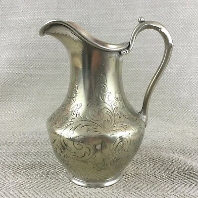 Antique Jug Silver Plated Victorian Aesthetic Ornate Elkington & Co