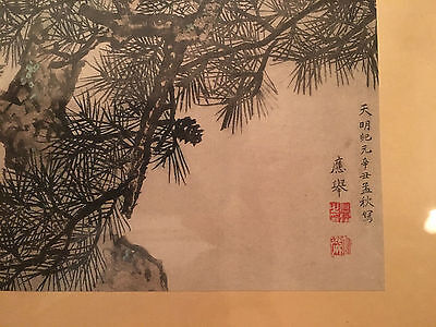 An Important Framed Antique Japanese Painting on Paper, Signed #1.