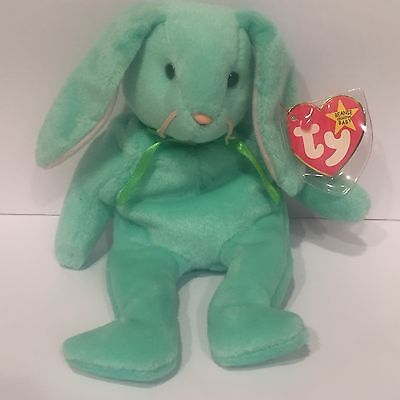 Ty Beanie Baby- Hippity - 1996 - Mwmt- Very Rare With Errors