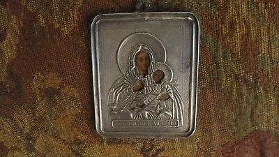 Antique Russian  Smolensk Mother of God 19th century with a silver 84 enamels