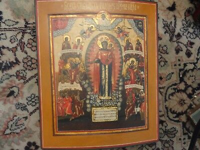 Antique Wooden Russian Icon Central Scool Of Painting