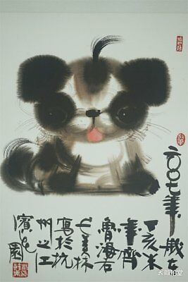 excellent Chinese Painting on rice paper by Han Meilin 韩美林:dog D40