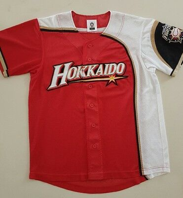 Nippon Ham Fighters Hokkaido - Genuine Japanese Baseball Shirt - Official Goods