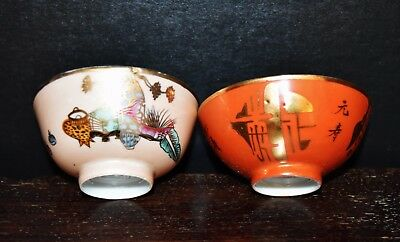 Vintage Chinese famille rose porcelain pair of bowls