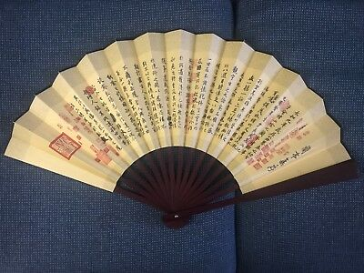 Chinese Fan Classic Calligraphy and Ink Painting
