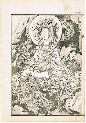 """KYOSAI  an original Japanese color woodblock print  """"Kannon Seated on a Dragon"""""""