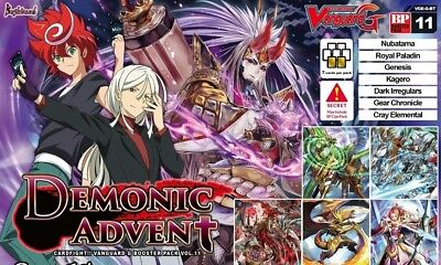 Cardfight!! Vanguard G-BT11 Genesis common set (4 of each card)