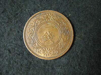 Antique Bronze Japanese Coin 1 Sen 1935 Paulownia Imperial Crest Dai Nippon