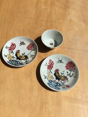 Pair of Chinese 18th century Yongzheng famille rose rooster saucers and one cup