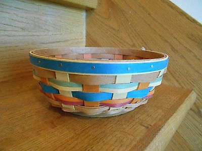 Longaberger Summer Harvest Small Bowl Basket Set with protector *free shipping!*