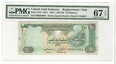 UAE United Arab Emirates 2015 PMG 67 GEM UNC Replacement 10 Dirhams Pick 27d*