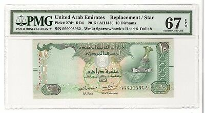 UAE United Arab Emirates 2015 PMG 67 GEM UNC Replacement 10 Dirhams Pick 27d* #2