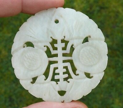 A Chinese Jade Longevity Pendant 19th/20th Century, Together with a M.O.P Dish