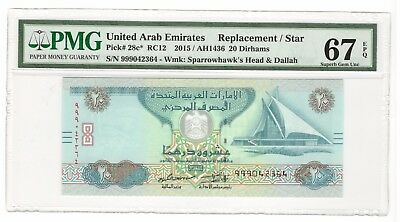 UAE United Arab Emirates 20 Dirhams 2015 PMG 67 EPQ Superb GEM UNC Replacement