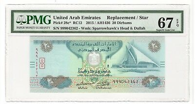 UAE United Arab Emirates 20 Dirhams 2015 PMG 67 EPQ Superb GEM UNC Replacement 3