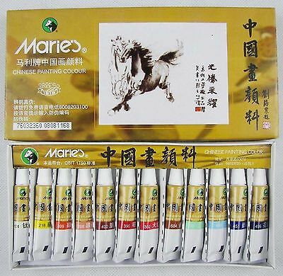 Marie's Chinese Painting 12 Color Watercolor Drawing Art Supply 5 12 ml Tube