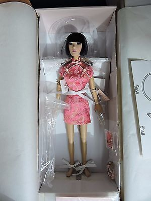"Cheongsam Jadde Lee. Madame Alexander 16"" Ltd Ed 500 + Coa. Fully Articulated"