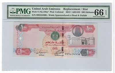 UAE United Arab Emirates 2012 AH 1433 PMG 66 GEM UNC Replacement 100 Dirhams