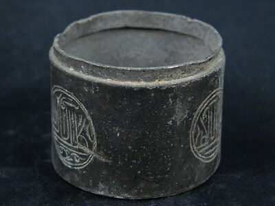 Ancient Bronze Pot Islamic 1300 AD   NO RESERVE  #BR2053