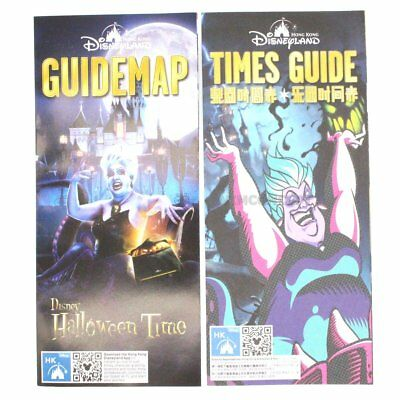 Hong Kong Disney 2017 Halloween Guide Map with Time Guide
