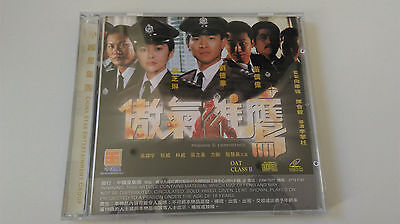 Proud and Confident VCD - 1989 - Andy Lau, Rosamund Kwan, Dick Wei, Francis Ng