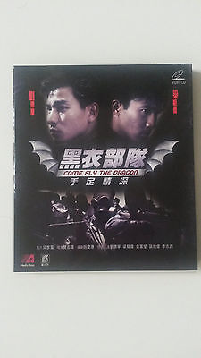 Come Fly the Dragon VCD, 1993, Andy Lau, Tony Leung CW, Ben Lam, Norman Chu 反斗馬騮