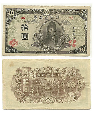 JAPAN - Bank of Japan, No Date (1945) 10 Yen Note, P#77a