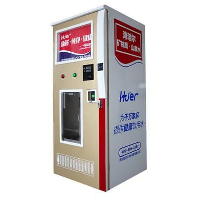 Automatic Water Dispenser 400 Gallons
