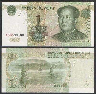 CHINA 🇨🇳 1 Yuan Banknote, 1999, P-895, UNC World Currency
