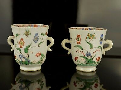 A  Beautiful Pair Of Chinese Kangxi Period Porcelain Cups With Handles