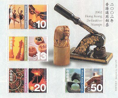 "Hong Kong, 2002, ""definitive - E. And W.culture -  High Value"" S/s Mint Nh Fresh"