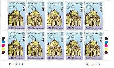 "Hong Kong,1988, ""hk Church"" Block Of 10 Stamp Sets Mint Nh *choose Up Or Down"