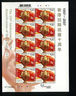 "Hong Kong, 2007, ""hong Kong Return To China -10 Years"" Full Sheet Mint Nh Fresh"