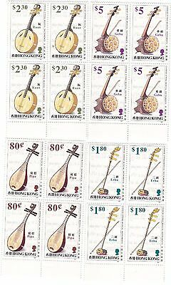 "Hong Kong,1993, ""musical Instruments Block Of 4 Stamp Sets Mint Nh, Fresh"