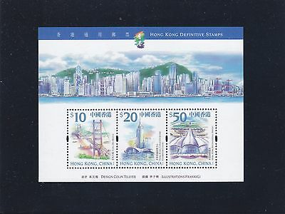 "Hong Kong, 1999, ""definitive - Landscaper -  High Value"" S/s Mint Nh Fresh"