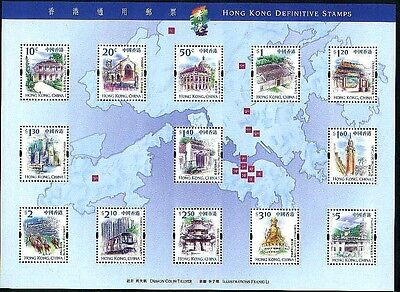 "Hong Kong, 1999,  ""definitive - Landscaper - Low Value"" Full Sheet Mint Nh Fresh"