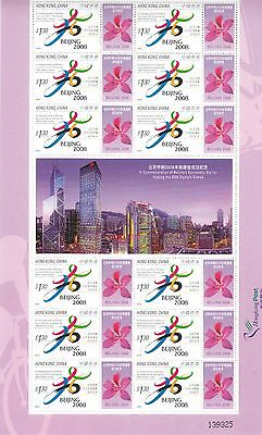 "Hong Kong, 2001, ""success Bid For 2008 Olympic Games"" Full Sheet Mint Nh Fresh"