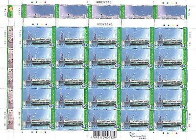 "Hong Kong, 1998, ""hong Kong Star Ferry"" Set Of 4 Full Sheets Mint Nh Fresh"