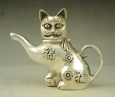 Chinese Collectible Decorate Handwork Old Tibet silver carving cat Lucky teap