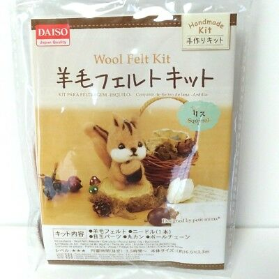Felt Japan Daiso Wool Kit New Squirrel Needle Animal Felting F/S New Handicraft