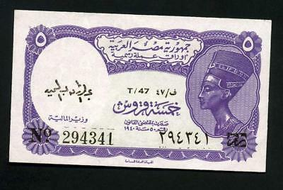 The Arab Rep. of Egypt. 5 Piastres. T/47 294341