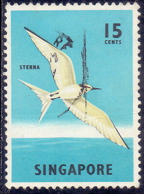 Singapore Stamp  bird, sea life.