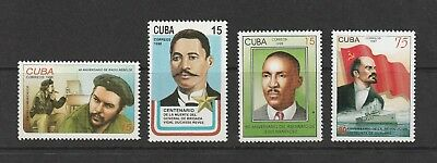 Kingscrossing - 4Cuban stamps -  MNH