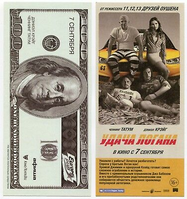 Logan Lucky (2017) Reese Witherspoon Nat Wolff  AD mini poster flyer lobby card