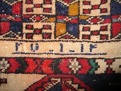 Alte Persischer Teppiche (Signiert), Antique Persian Carpet (Signed)