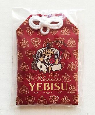 YEBISU Beer Lucky Charm for Prosperous Business Made in Japan RARE