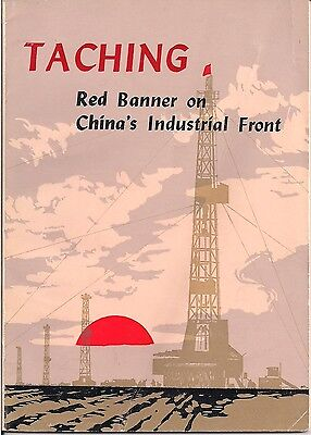 Taching, Red Banner on China's Industrial Front  (Peking 1972)