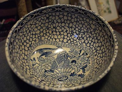 Adams - Chinese Style Blue And White Bowl Rd.no.623294