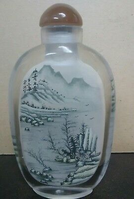 Chinese inside glass painted snuff bottle